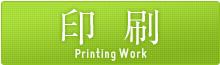 ジャパンプリント ジャプリ 印刷