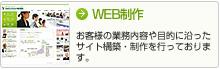 ジャパンプリント ジャプリ WEB制作
